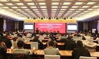 中国澳门正规博彩十大网站文化促进会健康产业发展传播分会在京成立