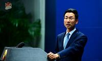 美国务院对中国外交官活动设限 外交部:美国自信哪去了