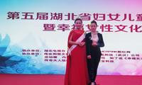 郡艺国际创始人王春花参加第五届妇儿博览会暨幸福女性交流会