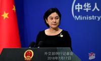 外交部:中国将继续当遵守世贸组织规则的模范生