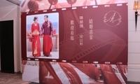 组图:安以轩台北再办婚宴 现场图曝光
