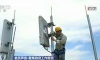 委员声音:新技术不断提升 中国经济韧性和活力更强