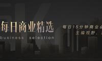 """主编精选   马云马化腾的""""份子钱""""也无法为小米IPO的估值上保险"""