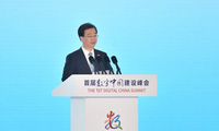 王宁:福州将争当数字正规博彩建设先行军