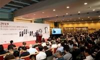 北京国际设计周首办舞美论坛