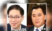 韩朝联办负责人开会讨论多项议题 商定将继续合作