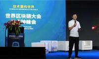 CWV王小彬:区块链时代,价值游戏的意义要大于快感游戏