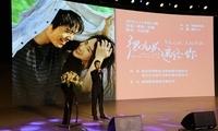 青春公路片《很高兴遇见你》定档2019年1月11日