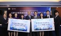 中国首部《原发性骨质疏松症诊疗社区指导原则》在沪发布