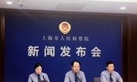 """毒品犯罪""""零容忍"""" 沪检察机关五年公诉涉毒犯罪19110人"""
