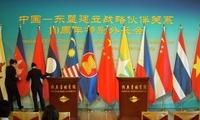 商务部:中国已连续9年成为东盟第一大贸易伙伴