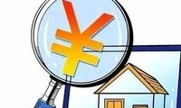 3家房地产评估机构受处罚