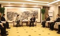 肖亚庆会见博鳌亚洲论坛咨询委员会委员、世界卫生组织荣誉总干事陈冯富珍