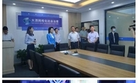 江苏省委政法委调研组来泰调研平安建设工作