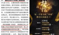 腾讯发布Q2财报独播剧《扶摇》助其视频订购用户同比增长121%