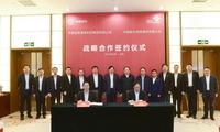 剑指无线移动通信领域 中国信科与中国联通实施战略合作