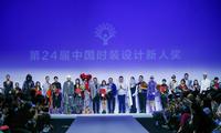 桃李芬芳,梦想起航 尚坤塬·2019中国国际大学生时装周圆满落幕