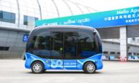 百度无人巴士阿波龙首次面向公众开放试乘