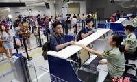 港澳台居民居住证 和通行证有何区别?