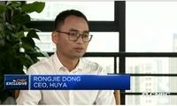 董荣杰向外媒解读虎牙战略:虎牙将走在国际化和技术驱动的前沿