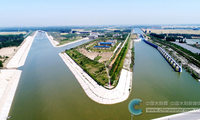 中国水利报:国之重器润北方――写在南水北调东中线全面通水四周年之际