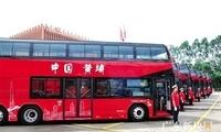 全市首条全线配置纯电动双层巴士公交观光线路现身黄埔
