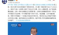 王毅:中国已向美方出口口罩120多亿只