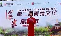金寨长寿之乡:文化和旅游融合助力脱贫攻坚