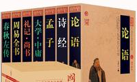 """【综合】世界读书日丨今天你""""悦""""读了吗?这份书单请务必收好!"""