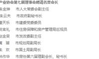 杭州市房协要求每个房企签扫黑除恶承诺书,不参与强买强卖