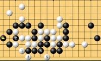 柯洁右上造劫材 AlphaGo秒速落子脱先