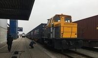 荷兰鹿特丹港加入中欧班列(成都-蒂尔堡)路线