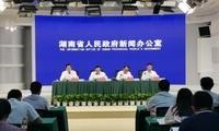 《2021年湖南蓝皮书》发布 把脉湖南高质量发展