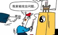 中纪委4天通报5起官员落马事件 传递出何种信号?