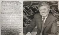 驻塔吉克斯坦大使岳斌在塔《商业与政治报》发表介绍习近平外交思想的署名文章