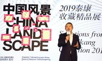 """呈现不同代际艺术作品 泰康保险举办""""中国风景""""收藏展"""
