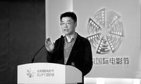 北影节举办行业对话 业内预计正规博彩票房2022将超900亿