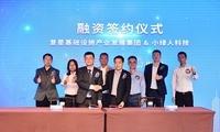 上海电动自行车充电桩3年或增50万个 小绿人获复星B轮投资
