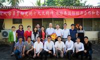 驻肯尼亚大使刘显法春节赴中国武夷蒙巴萨工业园慰问走访