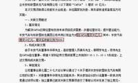 长安汽车携手PSA增资36亿元 能否挽救DS?