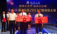 山东凯文职院学生在章丘区创新创业大赛决赛中获一等奖
