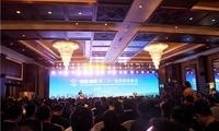 江苏徐州:二十一洽会深化多方合作建高端徐州