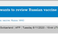 俄罗斯宣布注册全球首款新冠疫苗 世卫组织回应