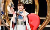 AKB48第九回总选举落幕 总投票数再创新高