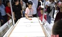 """中阿博览会上的中国""""智""""造"""