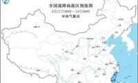 华南江南南部等地有较强降雨和强对流天气