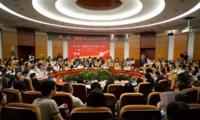 """第二届""""融媒体与公共治理""""在中国传媒大学举行"""