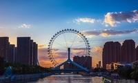 4天长假不可错过 京城周边那些城市最好玩?