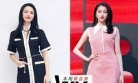 苏明玉线下教学我先穿为敬,57岁的杨紫琼是中国版大魔王吧!