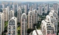 降价城市增多 11月17个大中城市二手房价环比下跌